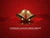 sfondo natalizio campane